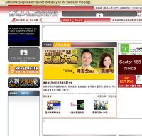 hkreporter.com screenshot