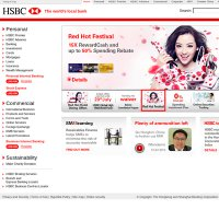 hsbc.com.hk screenshot