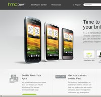 htcdev.com screenshot