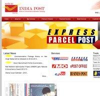 indiapost.gov.in screenshot
