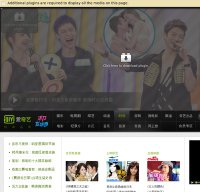 iqiyi.com screenshot