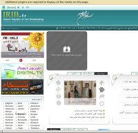 irib.ir screenshot