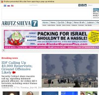 israelnationalnews.com screenshot
