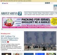 israelnationalnews.com screenshot