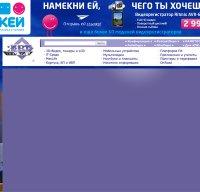 ixbt.com screenshot