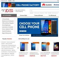 jd.com screenshot