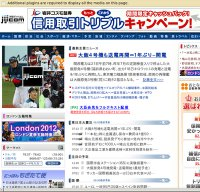 jiji.com screenshot