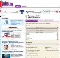 jobs.bg screenshot