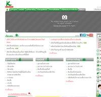 kasikornbank.com screenshot