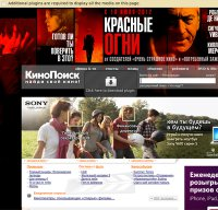 kinopoisk.ru screenshot
