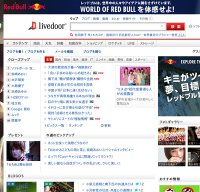 livedoor.com screenshot