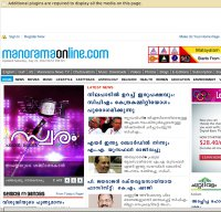 manoramaonline.com screenshot