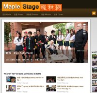 maplestage.com screenshot