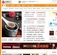 meishichina.com screenshot