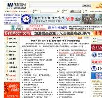mitbbs.com screenshot