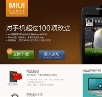 miui.com screenshot