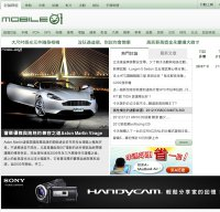 mobile01.com screenshot