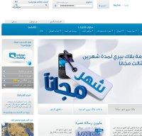 mobily.com.sa screenshot