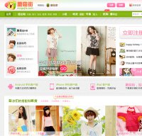 mogujie.com screenshot