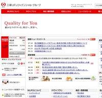 mufg.jp screenshot
