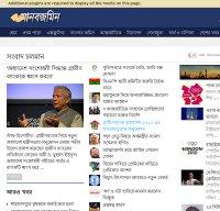 mzamin.com screenshot