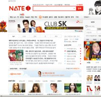 nate.com screenshot