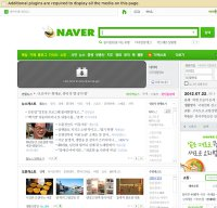 naver.com screenshot