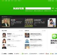 naver.jp screenshot