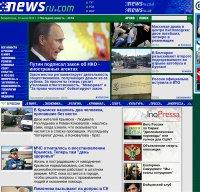 newsru.com screenshot