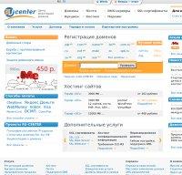 nic.ru screenshot
