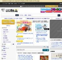 nicovideo.jp screenshot
