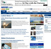 nikkei.com screenshot