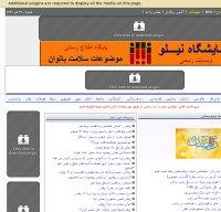 niksalehi.com screenshot
