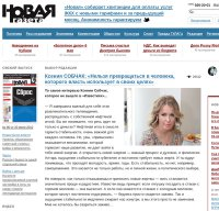 novayagazeta.ru screenshot