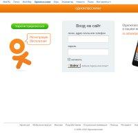 odnoklassniki.ru screenshot