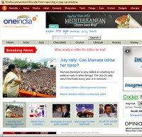 oneindia.in screenshot