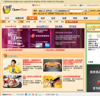 openrice.com screenshot