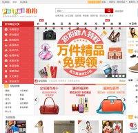 paipai.com screenshot