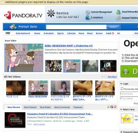 pandora.tv screenshot