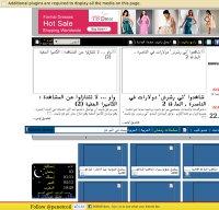 panet.co.il screenshot