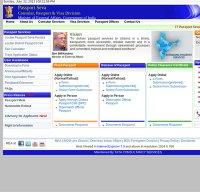passportindia.gov.in screenshot