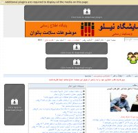 persianv.com screenshot