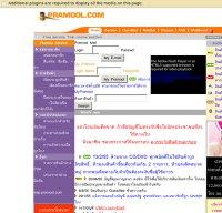 pramool.com screenshot