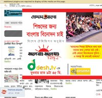 prothom-alo.com screenshot