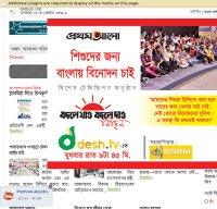 prothom-alo.com screenshot