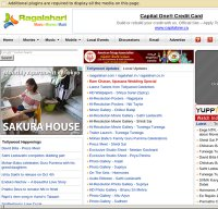ragalahari.com screenshot