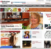 rakuten.com screenshot