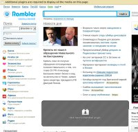 rambler.ru screenshot