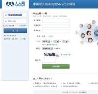 renren.com screenshot