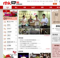 rthk.org.hk screenshot